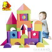 軟體大塊泡沫積木007兒童益智玩具幼兒園教具『CR水晶鞋坊』