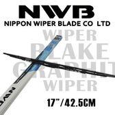 【日本NWB】原裝進口 勾式硬骨通用型雨刷 17吋/42.5CM