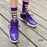 男加厚運動襪子防滑中高幫吸汗毛巾底籃球襪專業【聚物優品】