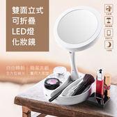 摺疊化妝鏡【HNA881】圓形鏡子雙面鏡美肌化妝收納盒USB公主鏡LED梳妝鏡摺疊放大網美燈立鏡#捕夢網