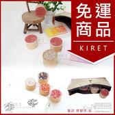 kiret韓國 復古印章-6款 祝福語 英文
