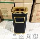 大堂不銹鋼酒店垃圾桶賓館時尚立式帶內桶煙灰缸商場果皮桶箱CY  自由角落