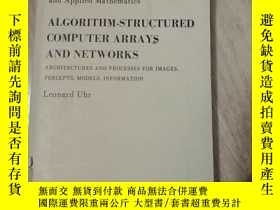 二手書博民逛書店ALGORITHM-STRUCTURED罕見COMPUTER ARRAYS AND NETWORKS,算法結構的計