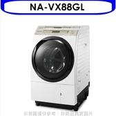 Panasonic國際牌【NA-VX88GL】日本製變頻洗脫烘滾筒洗衣機-11kg 左開 優質家電