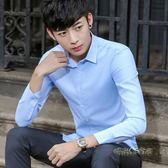 白襯衫男長袖修身韓版男士襯衣純色帥氣潮流青年商務職業正裝襯衫「時尚彩虹屋」
