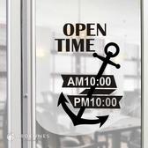 【ARDENNES】營業時間貼 / 開店時間 / 店面、公共場所 防水貼紙  PCT027漁獲滿載