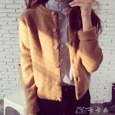 針織外套 裝女裝針織衫開衫韓版寬鬆外搭毛衣女士短款上衣外套厚 卡卡西