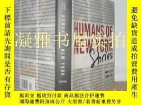 二手書博民逛書店Humans罕見of New York: Stories 精裝原