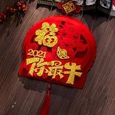 新年裝飾 20210年布置過年裝飾掛件牛年春節室內布置新春立體福字裝飾掛件【快速出貨八折特惠】