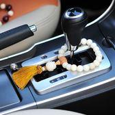 香車物語汽車掛件檔位珠菩提保平安符車載車內飾品擺件車飾上掛飾 電購3C