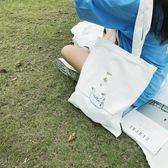 側背包白色可愛小清新單肩帆布包女 日系手提大容量簡約帆布袋