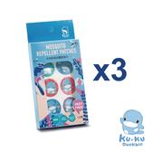 KUKU酷咕鴨夏季防蚊優惠組-尤加利高效驅蚊貼片X3