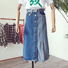 拼接色 牛仔裙 刷鬚 不規則 長裙 魚尾裙 開衩 開岔 流蘇 拍釦 撞色 拼接 A字裙 丹寧 韓國 裙子 NXS
