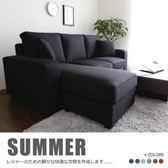 桑妮亮彩舒適L型沙發-6色(DY2/978B三+凳沙發)【DD House】