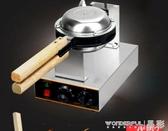 雞蛋仔機香港雞蛋仔機商用家用蛋仔機電熱雞蛋餅機器烤餅機電鐺餅qq 旦仔機22v LX