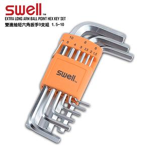 【SWELL】1.5-10雙邊抽短六角扳手9支組 076-24MS