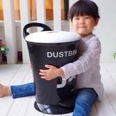 垃圾桶家用腳踏式客廳衛生間有蓋臥室廚房垃圾桶大號創意個性時尚 月光節85折