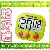 《現貨立即購+贈科技纖維布x2》TRIARROW KL-117 三箭牌 電子式計時器 ( 正、倒數計時)
