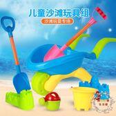 82折免運-兒童沙灘玩具 手推車套裝大號挖沙工具鏟子小桶寶寶男孩玩沙挖土 XW