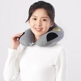 護頸枕護脖子u型枕頭頸椎枕飛機旅行卡通可愛午睡u形頸部靠枕便攜MOON衣櫥