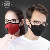 戴眼鏡專用防哈氣不起霧口罩男女純棉秋冬防霧霾pm2.5可洗易呼吸