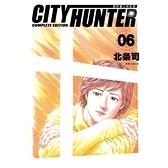 城市獵人完全版(6)