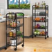 廚房置物架落地多層可移動小推車蔬菜籃收納儲物架子用品家用大全【小橘子】