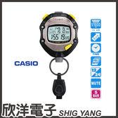 CASIO 卡西歐 1/1000秒單位防水型碼錶 HS-70W