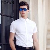 POZAN白襯衫男短袖黑色職業工裝正裝商務韓版潮夏季藍色男士襯衣