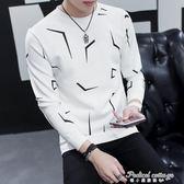 男士長袖t恤潮流薄款圓領男裝衛衣體恤衫2017秋衣男生外套上衣服·蒂小屋