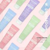 【Miss.Sugar】韓國 W.DRESSROOM 護手霜 60ml【K4003972】