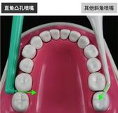 沖牙器- 洗牙器 家用口腔沖洗便攜沖牙器 潔牙器 水牙線 梅科牙沖【免運85折】