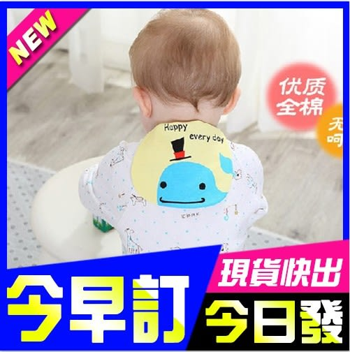 [24hr-快速出貨]  嬰兒 吸汗巾 軟紗布 隔汗巾 可選款 幼童 可愛 繽紛 母嬰 輕柔 吸汗