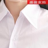 短袖襯衫 春夏特大碼白襯衫女修身收腰V領豎條紋襯衣短袖職業OL長袖工作服 薇薇
