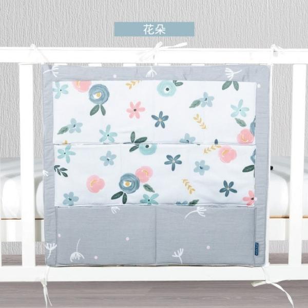 Muslin Tree嬰兒床圍收納袋 床掛袋 嬰兒床置物 大容量 床掛 收納 遊戲床 床圍【JA0045】