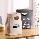 旅行收納袋 便當袋便當包帆布帶飯的手提袋清新保溫帶飯包餐包大號便攜午餐包小c推薦