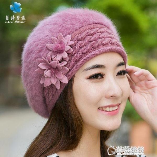 毛帽-秋冬季兔毛帽子女士韓版時尚潮貝雷帽冬天加絨加厚保暖針織毛線帽 草莓妞妞