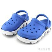 男童涼鞋 中大童小童男童女童鞋防滑夏季寶寶沙灘涼鞋涼拖鞋 QX6333 『寶貝兒童裝』