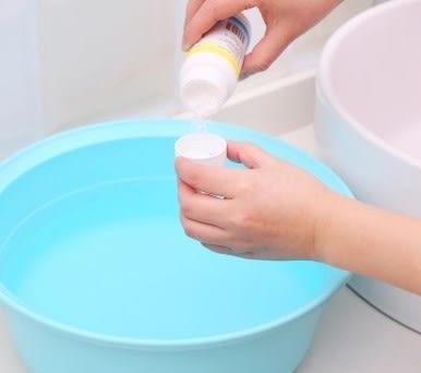 [協貿國際]  家用衣物漂白劑衣服除色去黃漂白粉 (4個價)