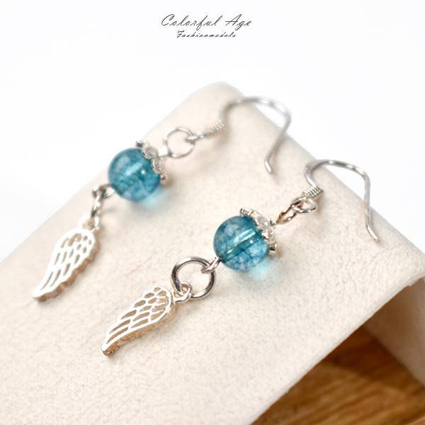純銀耳環 孔雀藍水晶羽翅NPED15