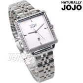 NATURALLY JOJO 典雅知性 復古方型 閃耀鑲鑽 摩登金屬錶帶 女錶 白色 JO96975-80F