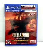 PS4 惡靈古堡 7 黃金版 中文版 亞版 公司貨 預購2月中下旬