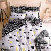 《超人面具》百貨專櫃精品雙人加大薄床包組 100%MIT台製舒柔棉(6*6.2尺)