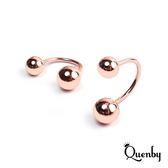 Quenby 925純銀 簡約優雅設計兩用款耳環/耳針/耳扣