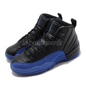 Nike Air Jordan 12 Retro GS Game Royal 黑 藍 女鞋 大童鞋 喬丹 12代 運動鞋【PUMP306】 153265-014