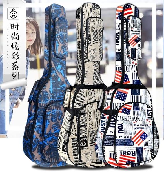 民謠古典 吉他包41寸40寸39寸38寸木吉它背包加厚防水雙肩琴袋套 挪威森林