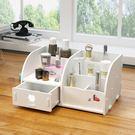 創意化妝品收納盒整理盒