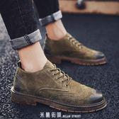 鞋子男潮鞋韓版男士休閒鞋靴布洛克皮鞋男英倫復古馬丁鞋男鞋春季 「米蘭街頭」