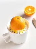 健康環保陶瓷手動榨汁器簡約純白