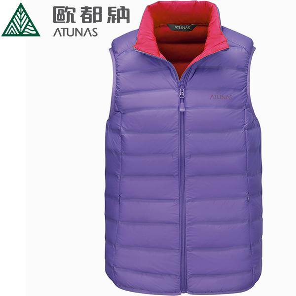 Atunas 歐都納 V1605W-紫色 女天衣無縫保暖羽絨背心/機能羽絨馬甲